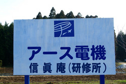 facility_05.jpg